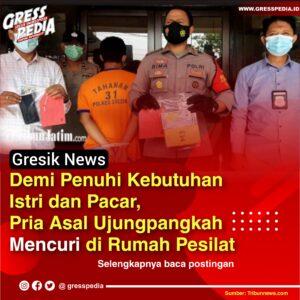 Pria Asal Ujungpangkah Gresik Mencuri di Rumah Pesilat